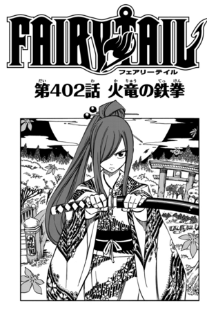 Cover 402
