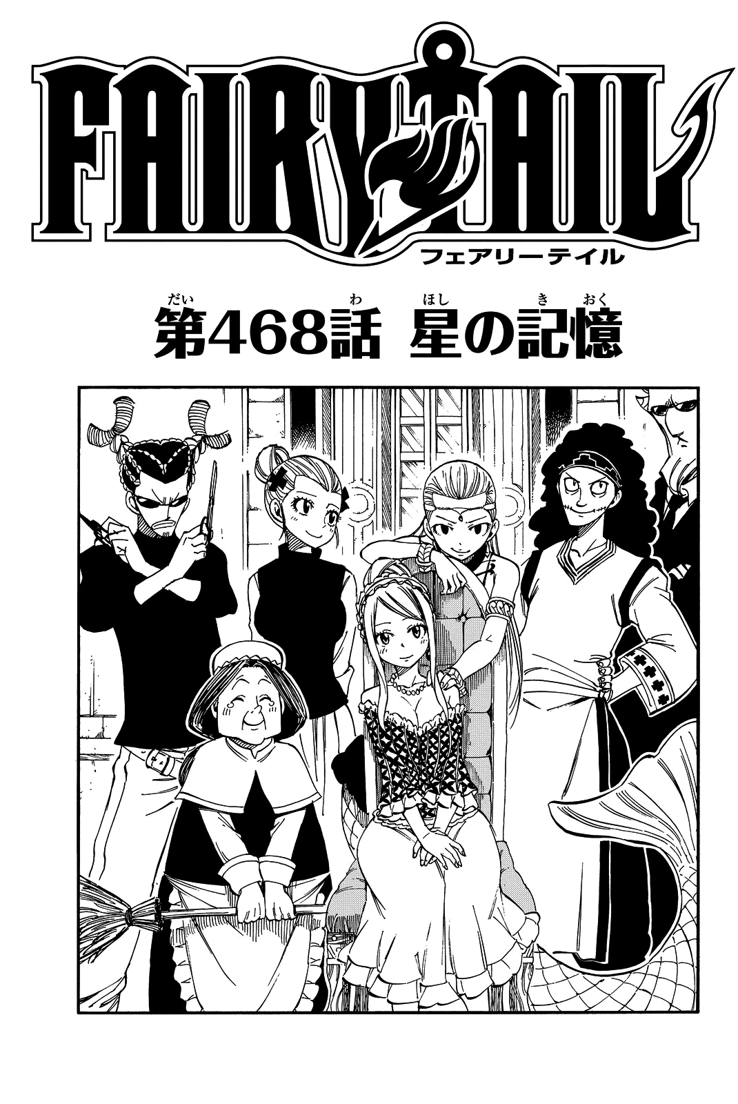 Chapter 468