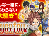 Lista de Capítulos/Fairy Tail 100 Years Quest
