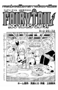 FT100 Cover 2
