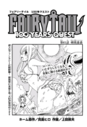 FT100 Cover 61