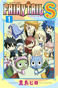 Fairy Tail S Volume 1 Cover
