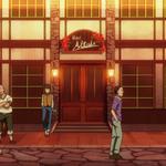 Bar Altair