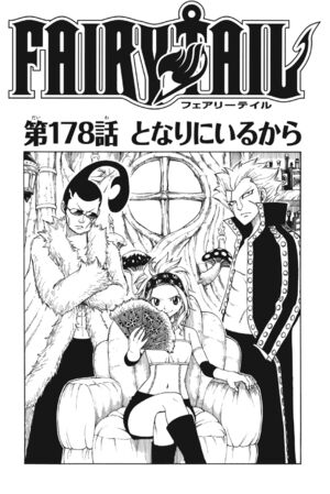 Cover 178