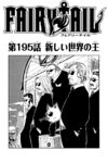 Chapter 195