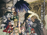 Fairy Tail: Zeref's Awakening