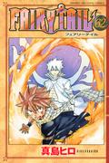 Volume 62 Cover