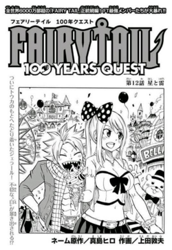 FT100 Cover 12