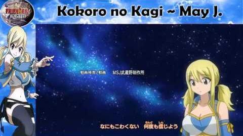 Fairy Tail Ending 16 Download HD MEGA