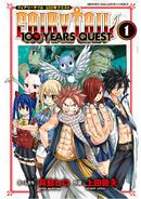 FT100 Volume 1