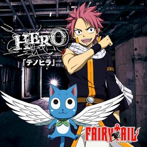Tenohira - CD Cover