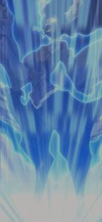Forma Etherias de Seilah