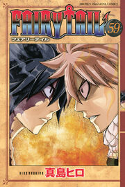 Fairy Tail Cover Vol 59 Jap
