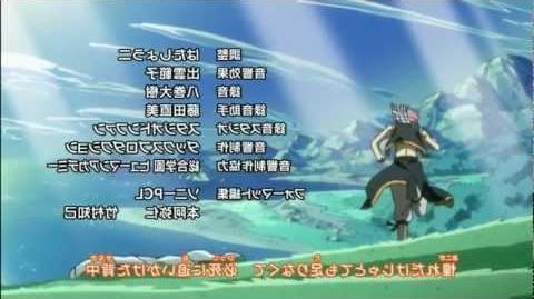 Fairy Tail Ending 9 ~ Kono Te Nobashite by Hi-Fi Cam HD