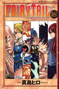 Volume 18 Cover