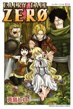 Fairy Tail Zero portada