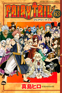 Volume 63 Cover