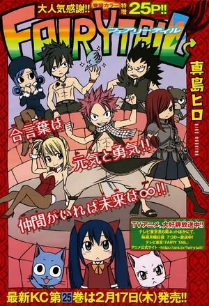 Cover 220