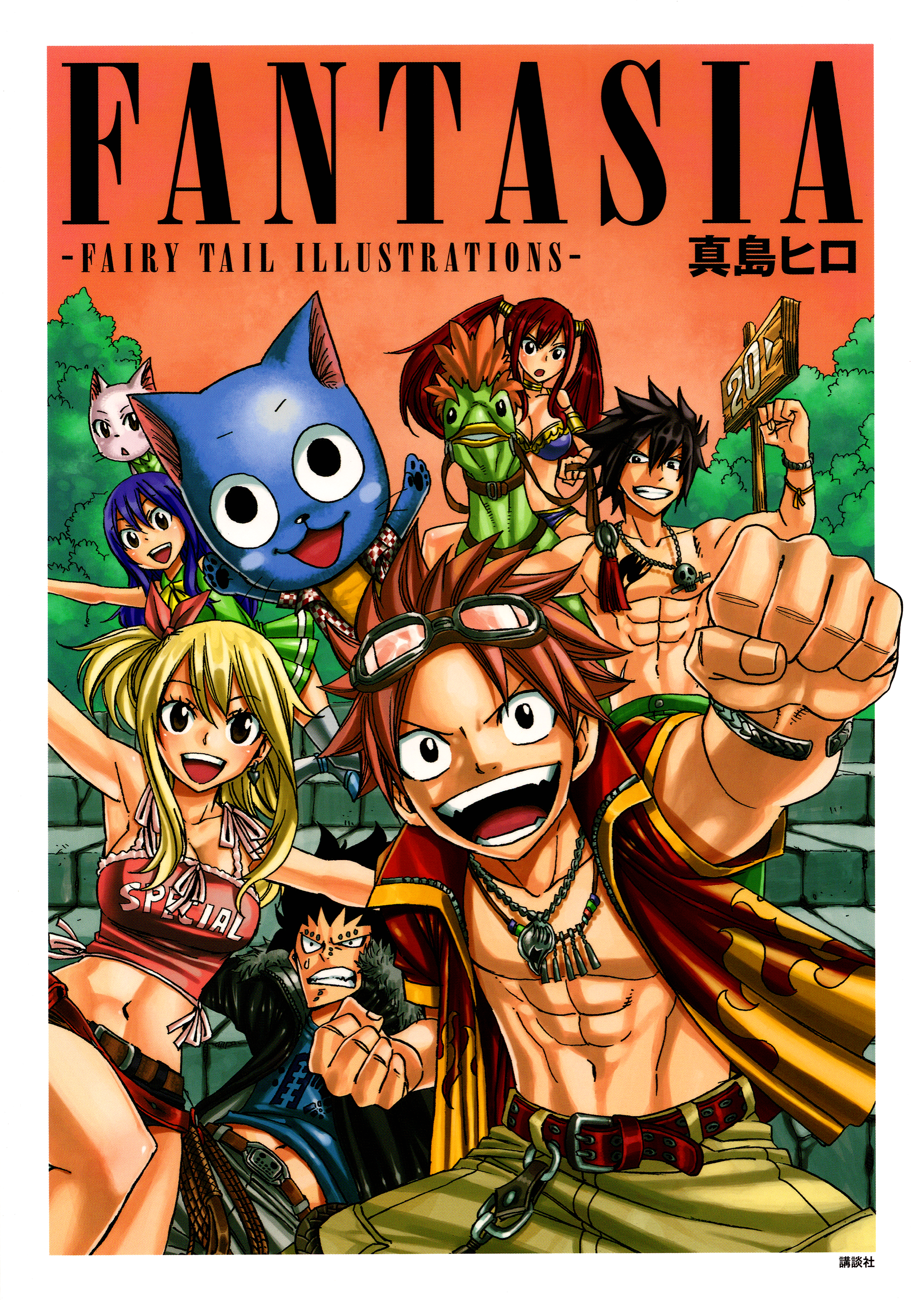 Image cover of fairy tail wiki fandom powered by wikia - Fairy tail fantasia ...