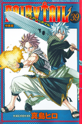 Volume 39 Cover - Special