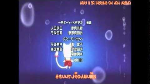 Fairy Tail - Ending 7