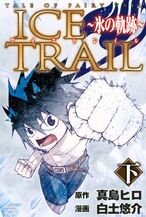 Volumen 2 Ice Trail