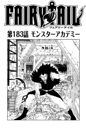Cover 183