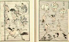 Manga de Hokusai