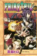 Volume 48 Cover