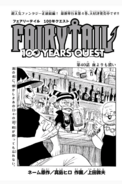 FT100 Cover 40