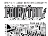 Fairy Tail: 100 Years Quest Chapter 40