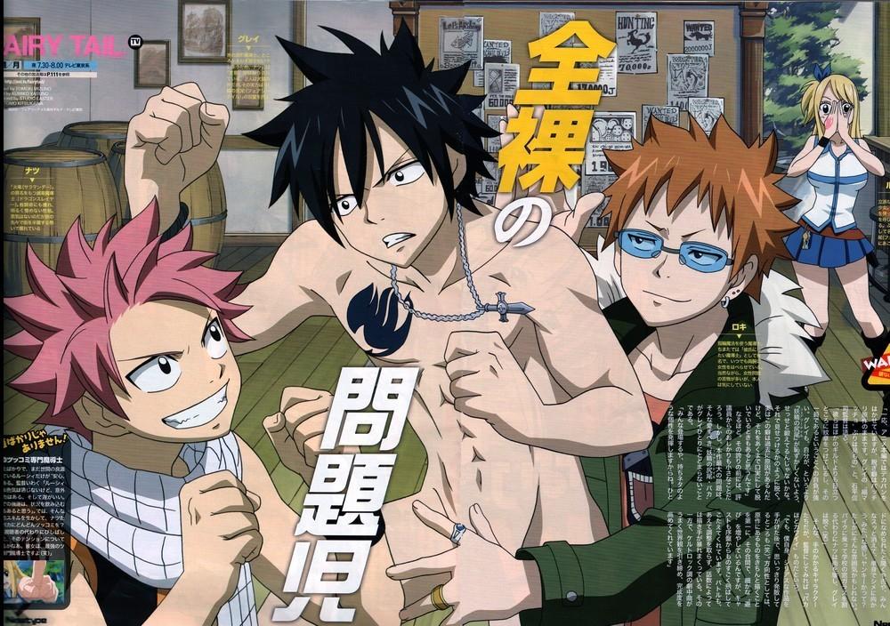 anime yaoi hard gay anime natsu dragon