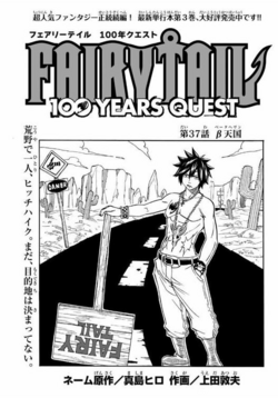 FT100 Cover 37