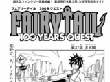 Fairy Tail: 100 Years Quest Chapter 37