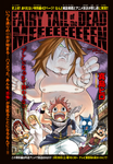 Fairy Tail of the Dead Meeeeeeeeen