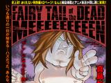 Fairy Tail of the Dead Meeeeeeeeen