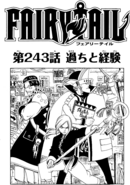 Cover 243