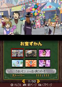 Fairy Tail Gekitotsu! Kardia Daiseidou (Galería de Imágenes)