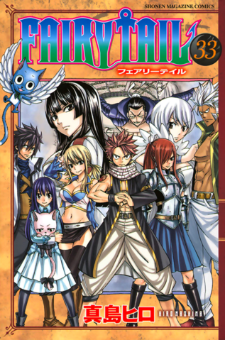 File:Volume 33 Cover.png