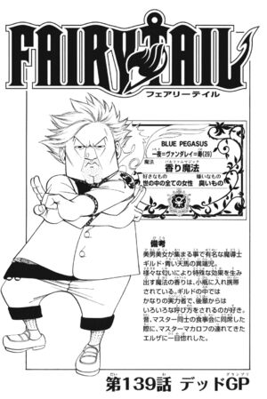 Cover 139