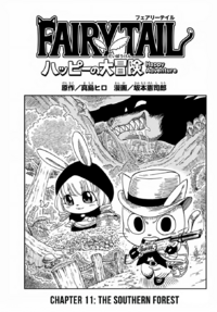 Happy Adventure 11 Cover