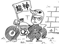 Hiro 5