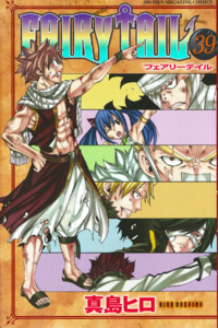 Volume 39 Cover