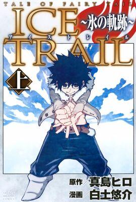 Volumen 1 Ice Trail
