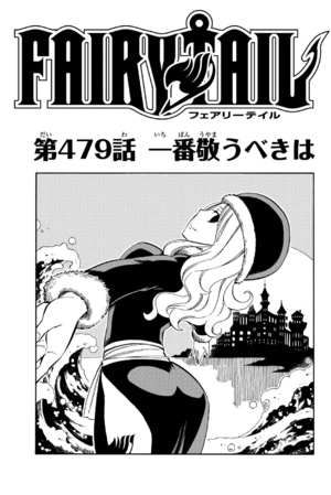 Cover 479
