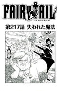 Cover 217