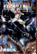 Volume 30 Cover