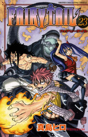 Fairy Tail Band 23