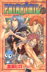 Volume 27 Cover