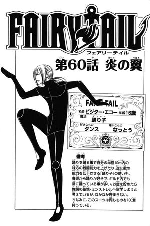 Cover 60